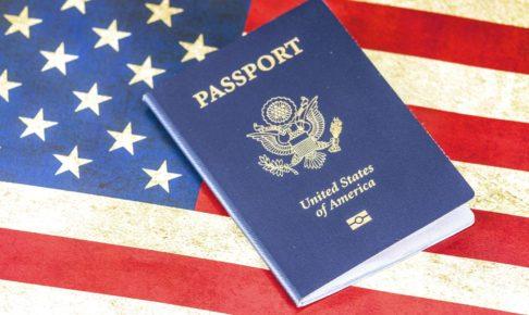 海外 渡航 安全 情報